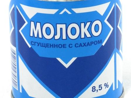 Сгущенное молоко польза и вред