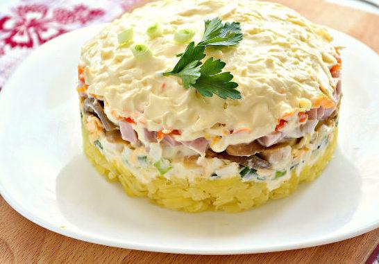 салат людмила с ветчиной и грибами рецепт